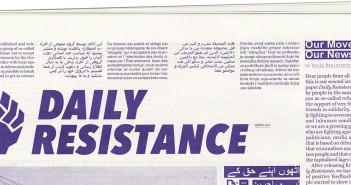 daily-resistance_oplatz-net_head